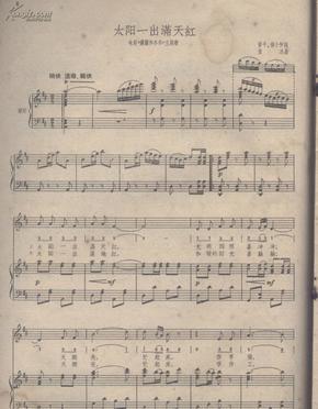 儿童歌曲十首 (附钢琴伴奏)