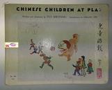 1939年《中国儿童游戏》/肖淑芳绘, 蒋彝作序/  彩图16幅/肖淑芳画集