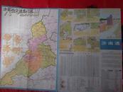济南市交通旅行图1993年  -版-印