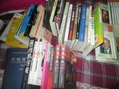 五轮书   稀缺本(日本有史以来最畅销图书,日本第一兵法)硬精装 2006年二版一印  稀缺本