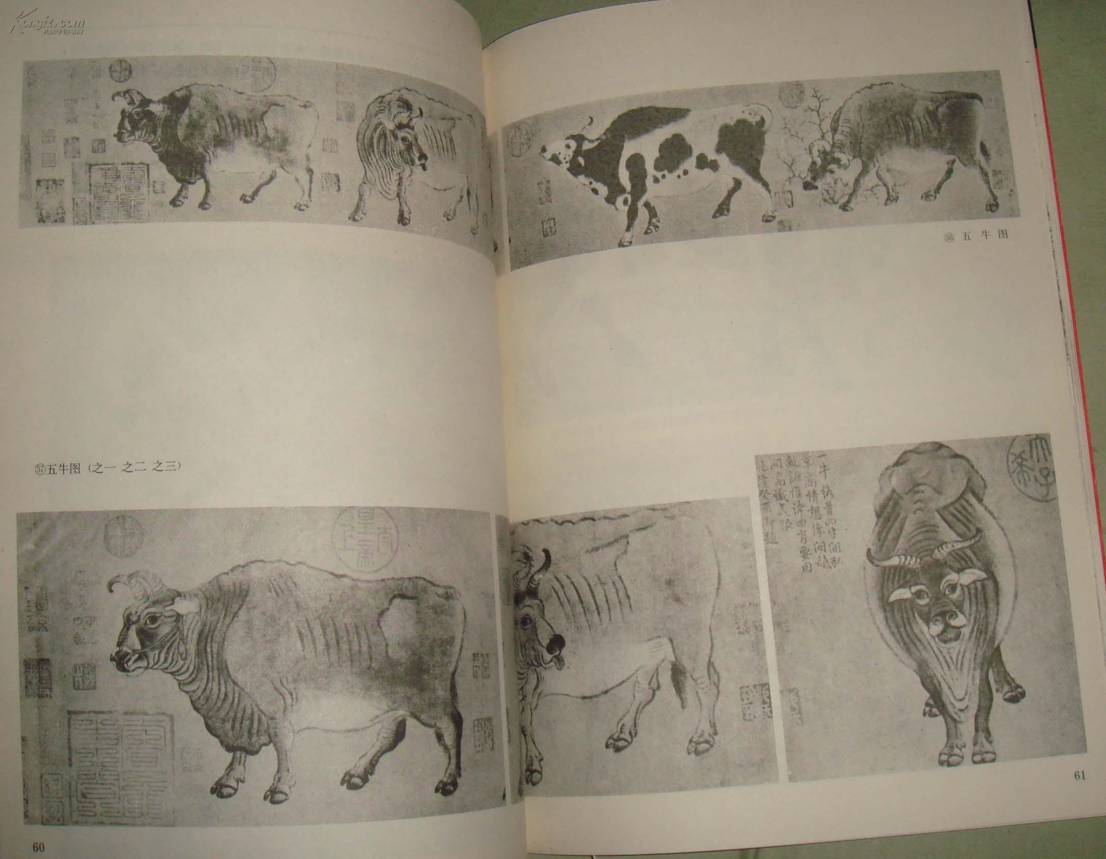 古代长安名画家及作品高清图片