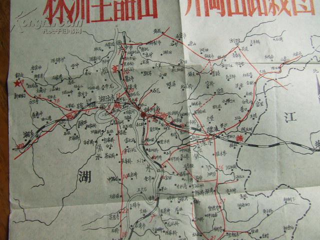 文革地图:株洲至韶山,井冈山路线图(串连用)