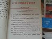 中共山东省邮电管理局直属机关委员会文件  (89)直机党字第8号