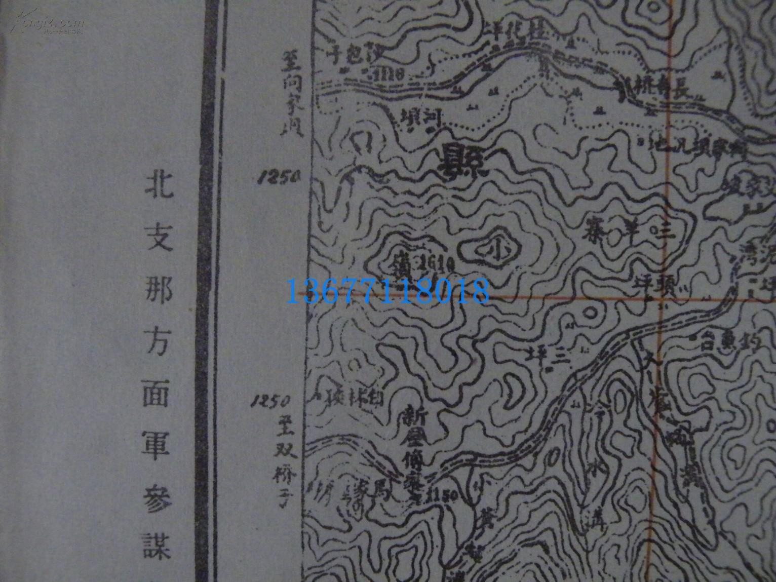 竹山之房县地图