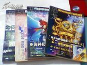 恐龙.幻想九州》 2006年第 6/7/10/11/12期【裂章、填盍、谷玄、紫辰】5本