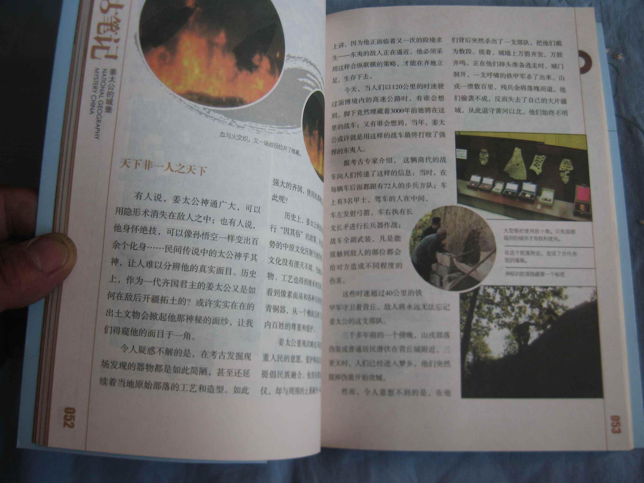 【图】v攻略攻略(1-4-2)_笔记:10.00_网上书店暑期出游价格图片