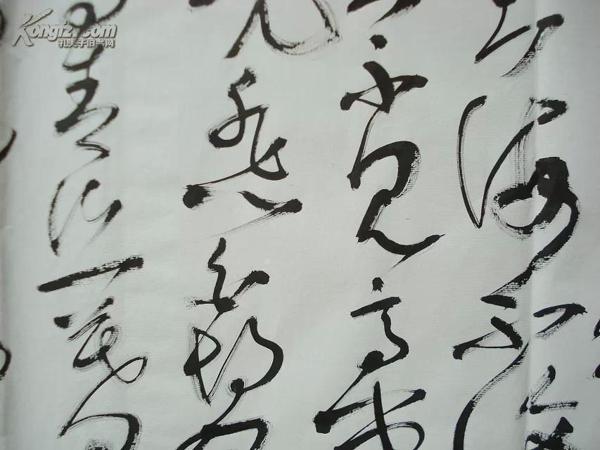 【图】横幅草书书法作品--李白(将进酒)图片