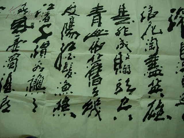 尺寸,宣纸,,  简介:杨转平,著名民间书法家慈善家,现为中国图片
