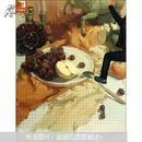 正版 完美教学系列丛书 美教学:色彩 静物