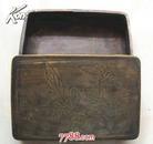 老 铜墨盒