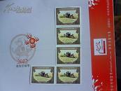 中国人民共和国印花税票【1989年五十元】(五张)