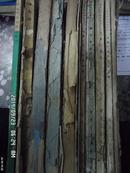 选煤 炼焦专业书籍9本合拍