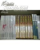 中国书法史(32开平装 全七册)