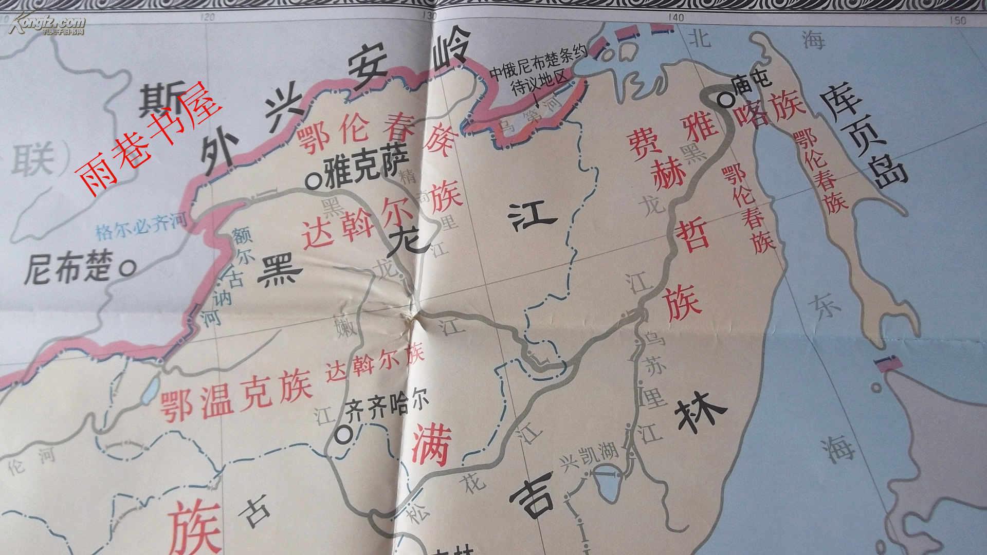 清朝疆域最大时地图