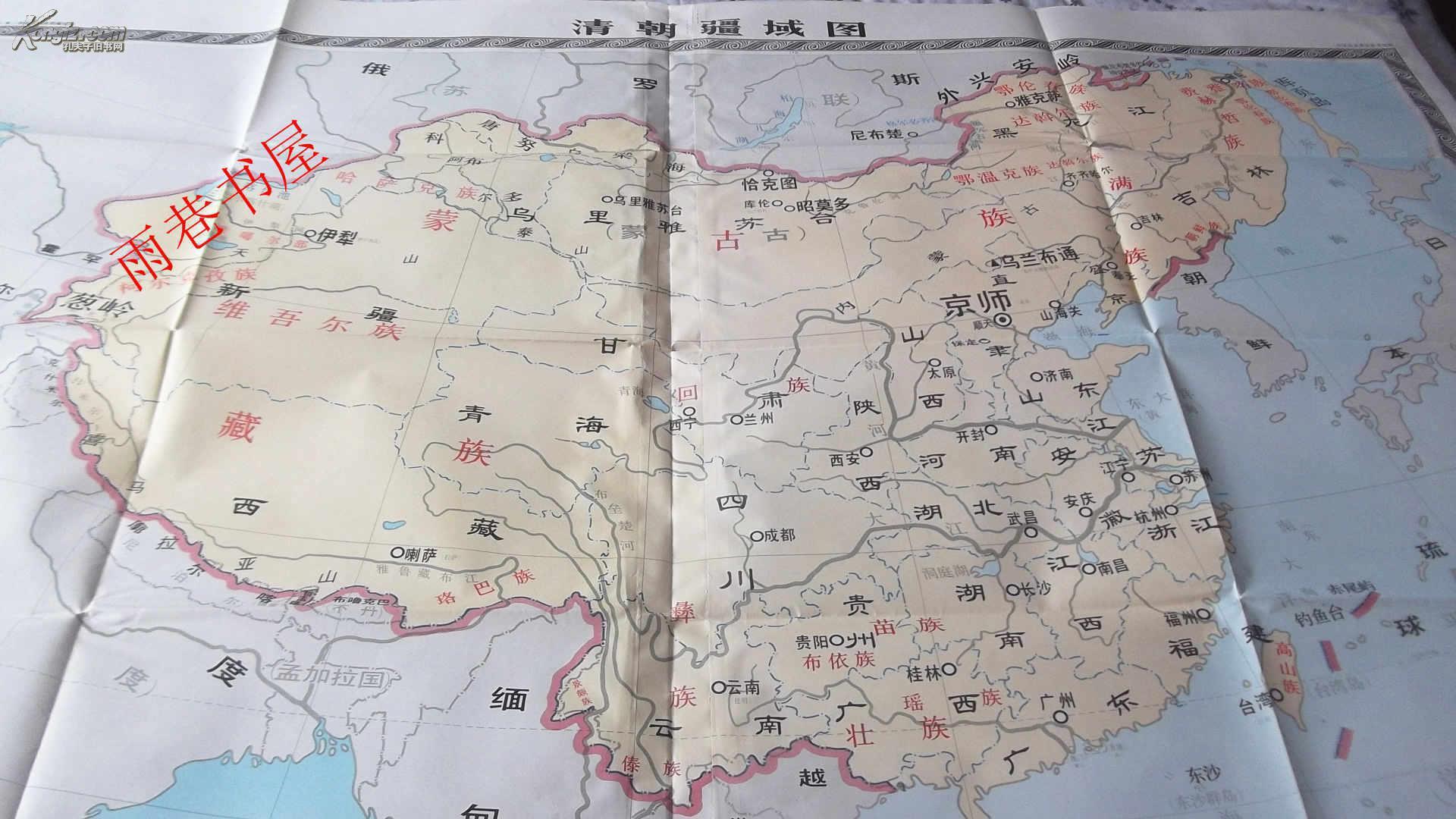 清朝疆域图高清大图