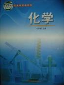初中化学九年级上册,初中化学9年级上册,初中化学2012年1版,山东版,
