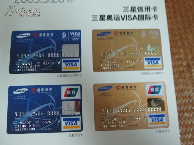 招商银行信用卡中心网上银行(如何在线申请招商银行信用卡)