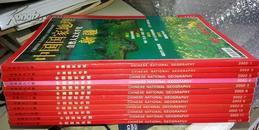 中国国家地理 2002全年1-12期共12本合售,没有地图