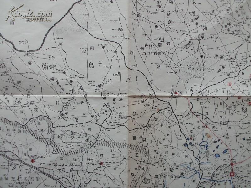 【图】《内蒙行政区划地图》