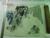 长安画派大家 何海霞 作品 木版水印 画