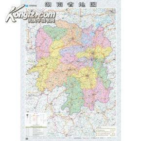 2013年湖南省地图 9787547108451