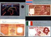 明信片:世界知识 (世界流通货币图案10张一套)