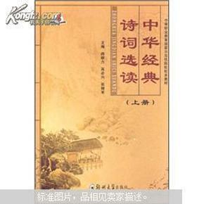 中华经典诗词_经典诗词_梅花诗词
