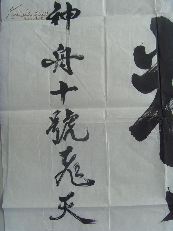 中国书法家艺术创作中心终身荣誉教授,中国金陵印社名誉社长,当代中老图片