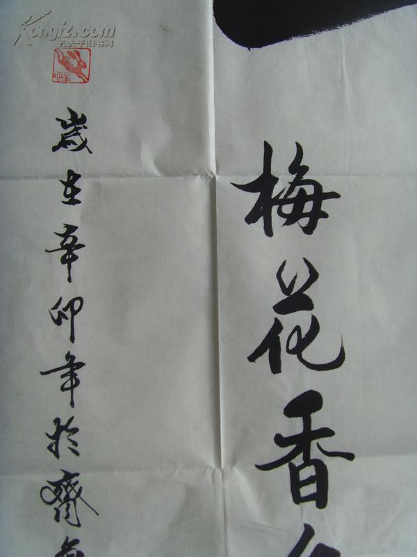 中国国家书画院副院长,香港特区文化艺术总会荣誉主席,国家一级书法家图片