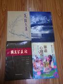 《笔迹心理探秘》经典研究人物性格的好书!