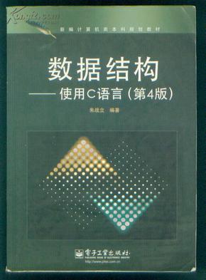 国际金融新编(第四版)图片