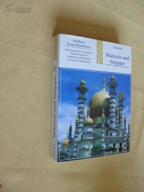 德文原版   Malaysia und Singapur mit Brunei. Dschungelvölker, Moscheen, Hindutempel, chinesische Heilig