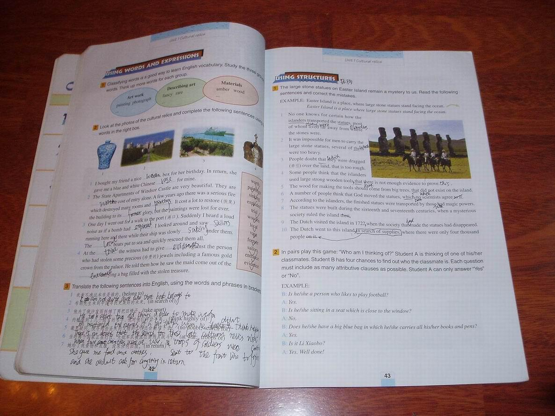 人教版高中英语课本有没有改版? …… 只有高一有一些内容有改变,