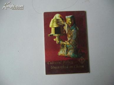明信片......中国出土文物第一集 (12张)英文