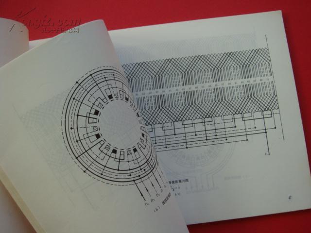【图】电动机绕组接线图册