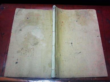 冥报录 全二卷[ 黑口 双鱼尾 半叶版心10×12.6厘米 9行 行21字]   45叶 90面