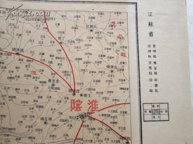版江苏泗阳县彩版地图