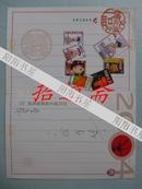 贺卡:湖北省委宣传部副部长李子林