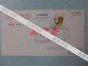 贺卡:黄冈地委宣传部 王朩望