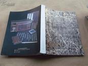 泰和嘉成·2014年 古籍文献 金石碑版拍卖图录