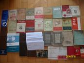 《开国大典》1套10枚邮政明信片