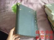 微生物学 日文版  书品如图免争议