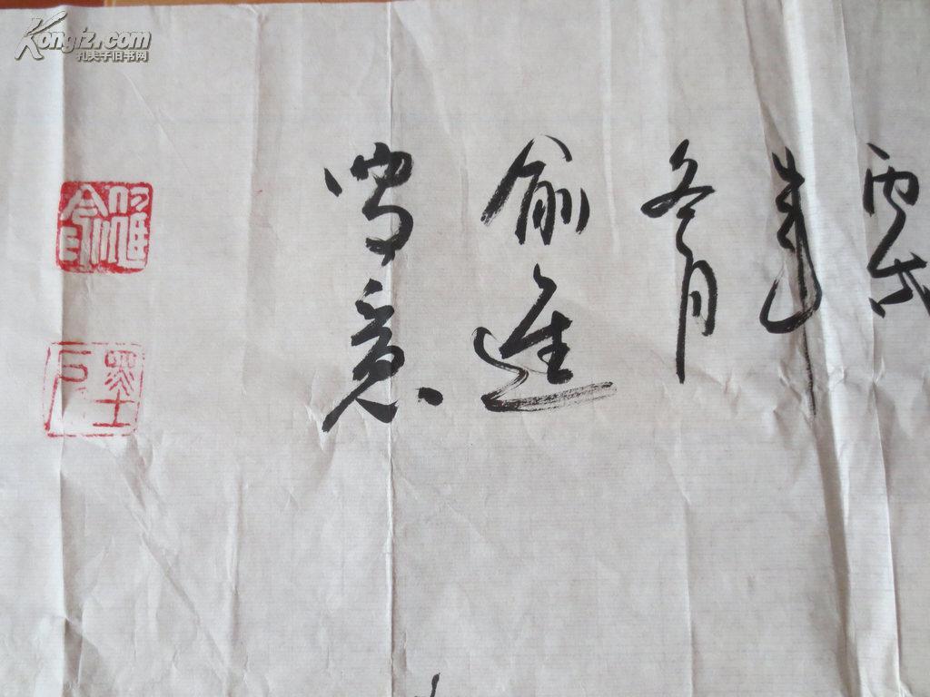 """【图】安徽书画家俞进国画""""红梅报春""""图片"""