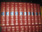 《中国历史演义全集》 精装全31册 1979年初版一刷 品佳 远流经典