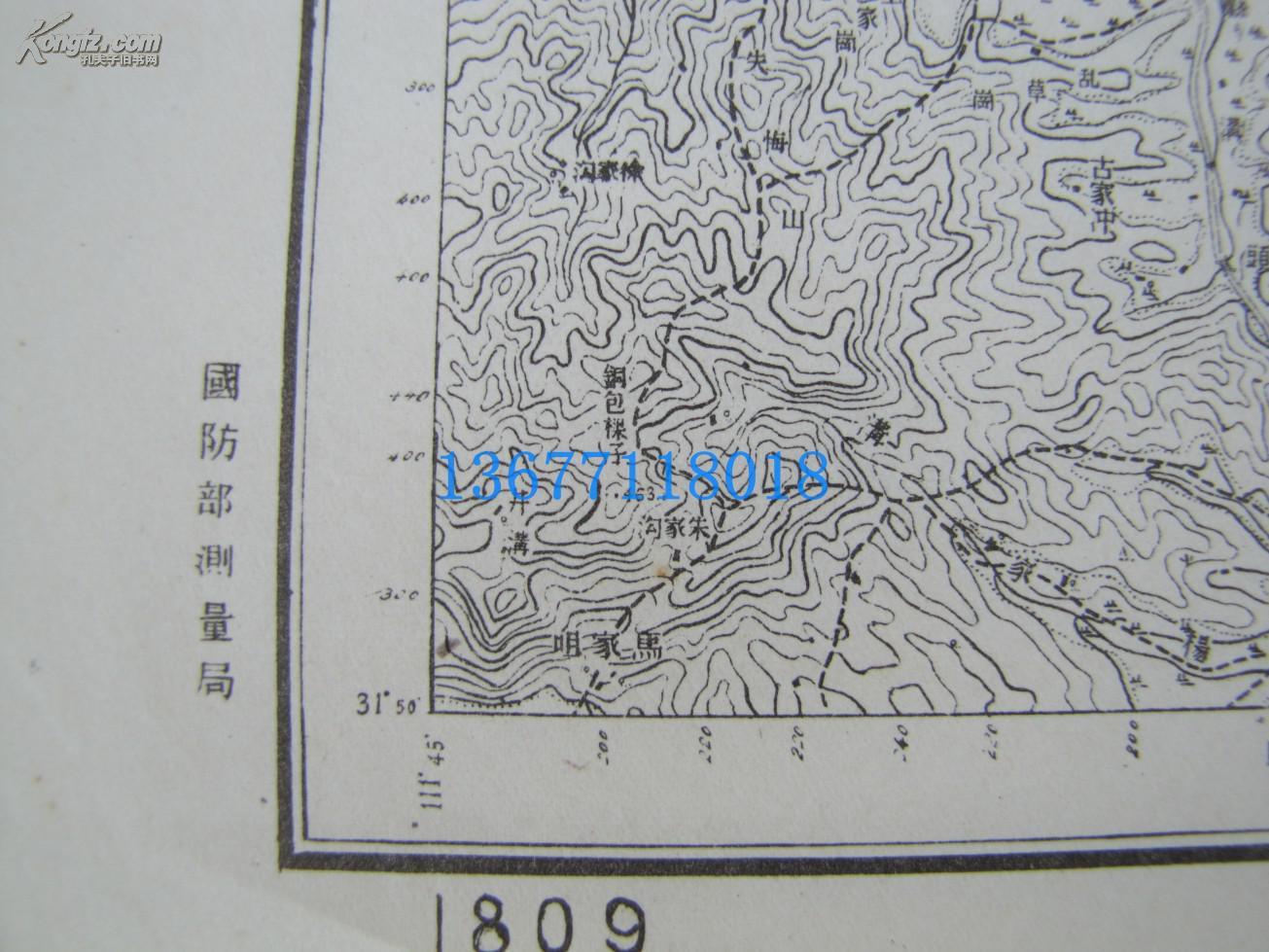 民国(国军)地图(179)~~湖北省南漳县襄阳县谷城县
