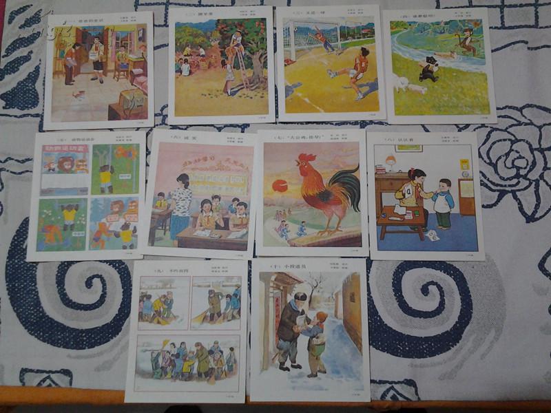 小学三年级看图写话四幅图第一幅吃饭看书.第二幅走路看书.第三幅睡