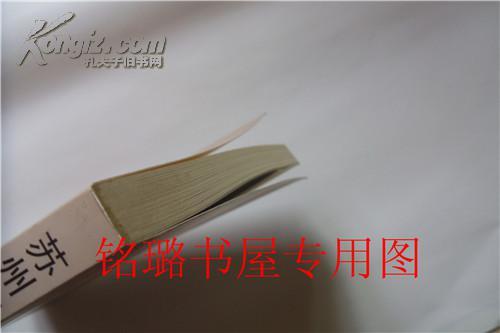 【图】苏州古典园林手绘表现