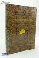 威宁彝族回族苗族自治县概况 85年一版一印8000册