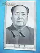 老丝织毛主席像