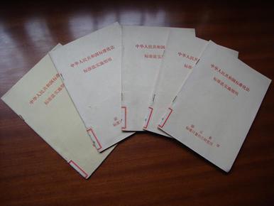 北京党务公开实施细则发